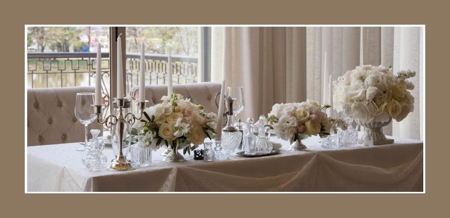 Brauttisch Blumen